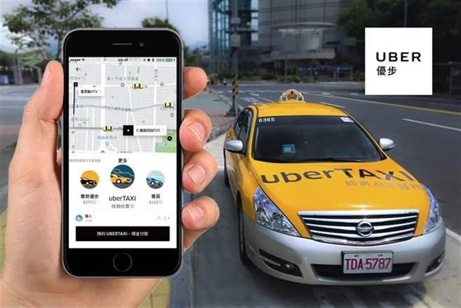 叫車服務Uber今天宣布與亞太衛星車隊、皇冠大車隊、Q Taxi合作,在台北市率先推出Uber TAXI服務。(資料照/Uber提供)