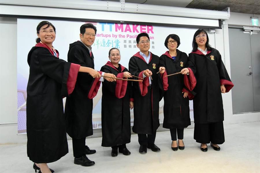 台東TTMaker原創基地,30日在原住民族文化創意產業聚落正式啟用。(莊哲權攝)