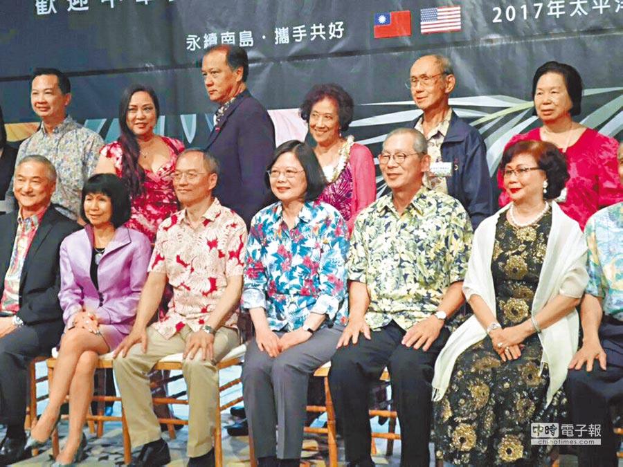 蔡英文總統29日與夏威夷僑團合影,左三為僑委會委員長吳新興,右二為駐美代表高碩泰。(崔慈悌攝)