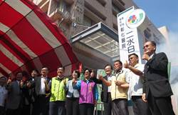 彰化縣首家公立醫院成立老人日照中心