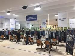 《傳產》阿姆斯特丹Kingpins展,紡拓會攜6業者搶商機