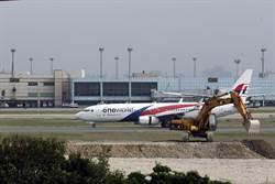 桃機南跑道明封16小時整修 影響約60航班