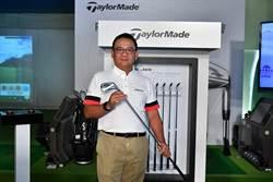 職業級手感+遠距  TaylorMade P790鐵桿
