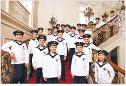 維也納少年合唱團 花蓮獻聲