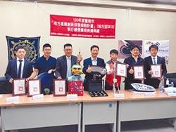 台南SBIR計畫 創6.5億產值