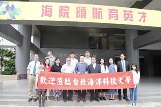 台北海科大投資蓋大樓 籲建更合理制度提升教學品質