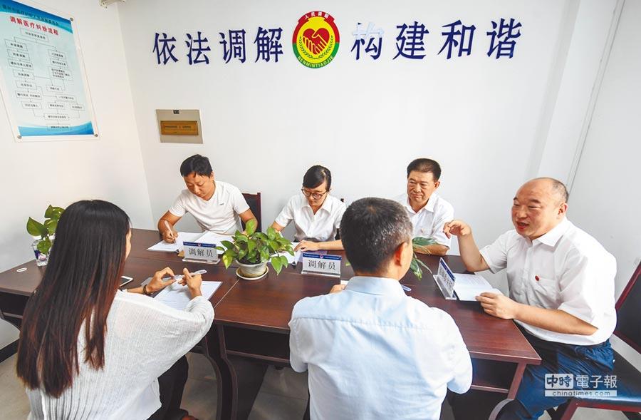 大陸放寬台籍律師執業範圍。圖為律師調解醫療糾紛。(新華社資料照片)
