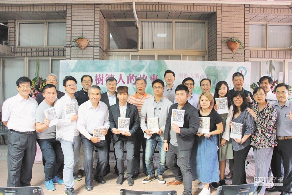 樹德科技大學創校20周年出版《樹德人的故事》,昨日舉行新書發表會,蒐羅23個校友故事。(郭韋綺攝)