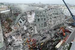 維冠強震倒塌115死 建商等人判賠7億