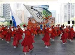 全城舞動!台中國際踩舞祭 前夜祭將掀高潮
