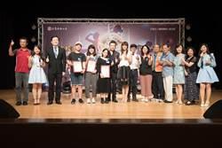 2017正聲中時公益之星校園選拔賽東華大學登場