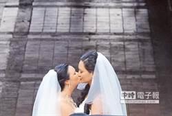 南非女攜台籍女  完成首對跨國同婚依親申請