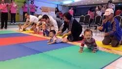 促進多世代活動參與 寶寶向前爬推廣家庭價值