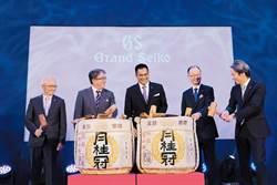 變身獨立品牌 Grand Seiko 迎向新時代