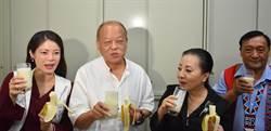 嘉義縣議會定期會開議首日喝香蕉牛奶挺蕉農