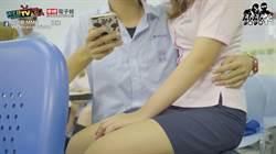 下課坐大腿親親抱抱 網哭:學生單身狗的痛