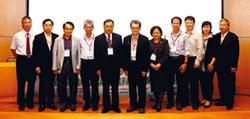 農科院辦生物經濟論壇