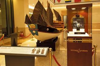 大秀琺瑯工藝 雅典錶完美還原鄭和寶船