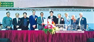 中華科大 獲頒EASA 147認證