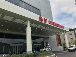 高雄市3醫療院所 驚傳集體詐領健保