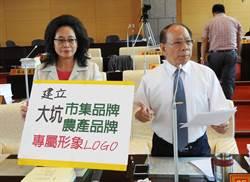 中市議員要求農業局建立大坑市集及農產品牌