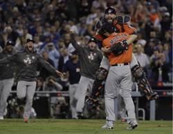 MLB》等55年終圓夢!太空人隊史首奪世界大賽冠軍