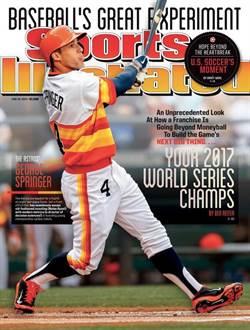 MLB》運動畫刊封面神預測 太空人3年後真的封王!