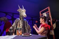 想像力無限!台南人劇團「美女與野獸」奇幻登場