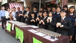 日本德島劍高校學生二林工商交流 菜市場體驗叫賣