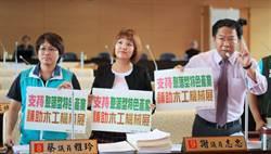 台中市議員謝志忠等要求市府支持聚落型特色產業