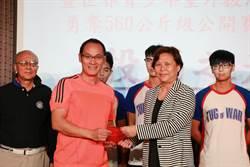 南投高中拔河隊世界盃奪銅 宋市長嘉勉獎勵