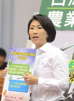 廖國棟表態吹皺一池春水 國民黨團:一定要團結