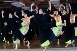 日本國寶現代舞大師折田克子 《杜之譜》在台首演