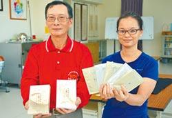 推廣無毒米 製米糠面膜熱銷