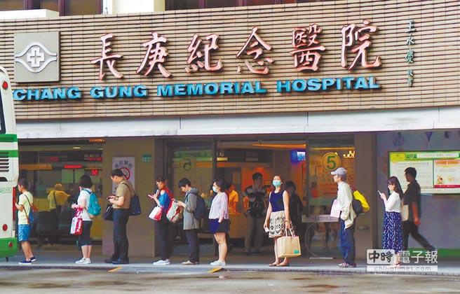 林口長庚醫近日成功完成台灣首例兒童「糞便腸道菌叢移植」個案。(本報資料照片)