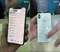 樂極生悲  iPhone X全球第一碎出現