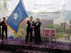 港澳生來台就學人數增 義守大學成立香港校友會