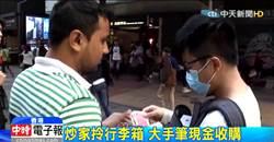 影》iPhone X港開賣 炒家備3千萬現金店外收購