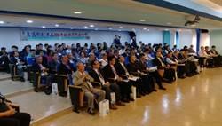 「106年全國性航港業務座談會」傾聽業界意見 營造良好海運經營環境