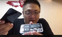 iPhone達人霸氣拆iX 驚呼三個字