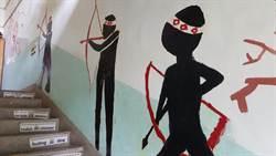 「兩個太陽」壁畫搭起友誼橋梁  原住民教漢人小孩祖靈歌