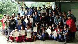 小港國中學生那瑪夏體驗原住民成年禮