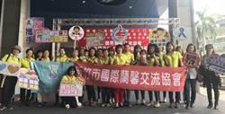新竹縣市蘭馨會宣導婦幼保護專線大家一起來雞婆