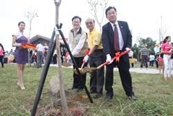 中華醫大迎接校慶與國際扶輪社攜手植樹護林