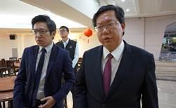 鄭文燦:大陸設辦事處 無法也沒打算