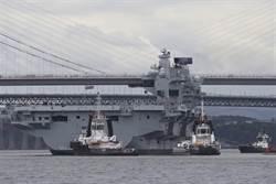 好慘!英國海軍淪落到拆甲船零件給乙船用 才能維持運作