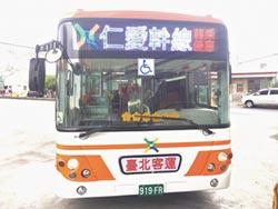 幹線公車 明年將達8橫8縱