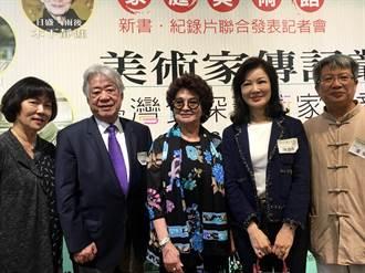 陳輝東:南美館回應重建台灣美術史理念