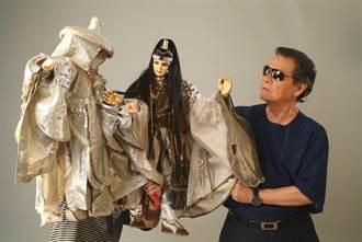 布袋戲大師黃俊雄親自出馬  北市國奏響布袋戲經典歌曲