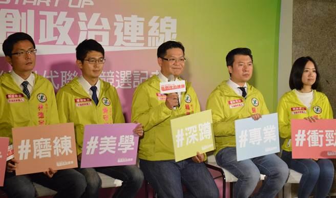 新竹市長林智堅前辦公室主任賴稟豐(中),3日聯合民進黨7位年輕參選人,成立「新創政治連線」,共同宣誓前進議會。(陳育賢翻攝)
